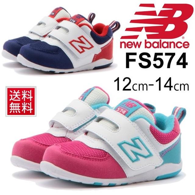 8579f7bd12f6f ベビーシューズ ニューバランス newbalance 子供靴 女の子 男の子 ベビー靴 ベロクロ ファーストシューズ こども スニーカー キッズ
