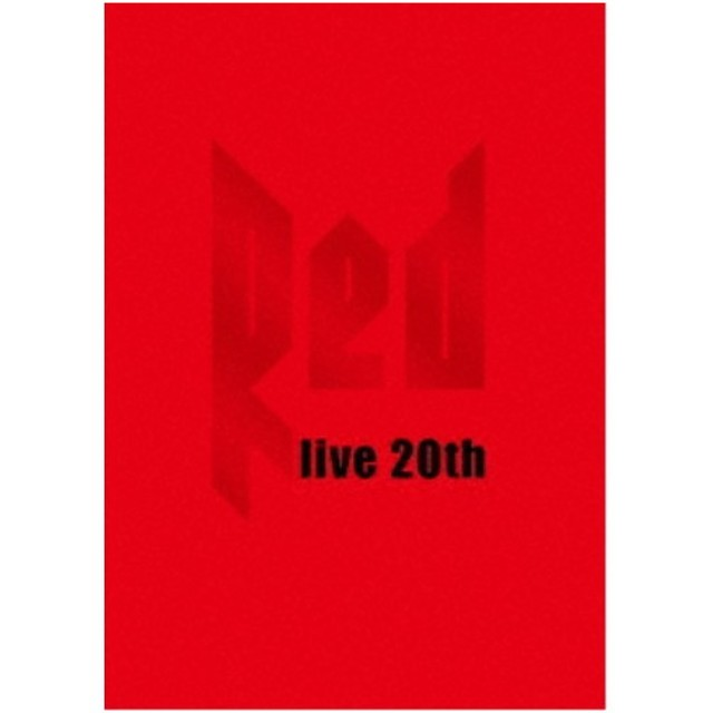 DA PUMP/LIVE DA PUMP 2016-2017 RED 〜live 20th〜 (初回限定) 【DVD】