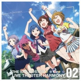 乙女ストーム!/THE IDOLM@STER LIVE THE@TER HARMONY 02 【CD】