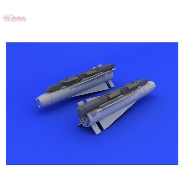 エデュアルド 1/48 米空対地誘導ミサイルAGM-65 マーベリック×2 EDU648151 (E2746)