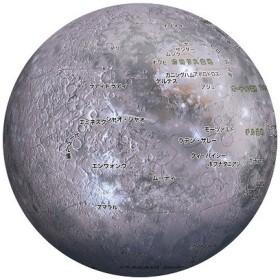 3D球体パズル 60ピース 水星儀-THE MERCURY- Ver.2 2003-476