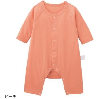 カエルロンパース ベビー服 フライス GITA ジータ 長袖 ロンパース 前開き 綿100% ベビー 服 新生児 男の子 女の子 新生児服 ピーチ 60 70 80