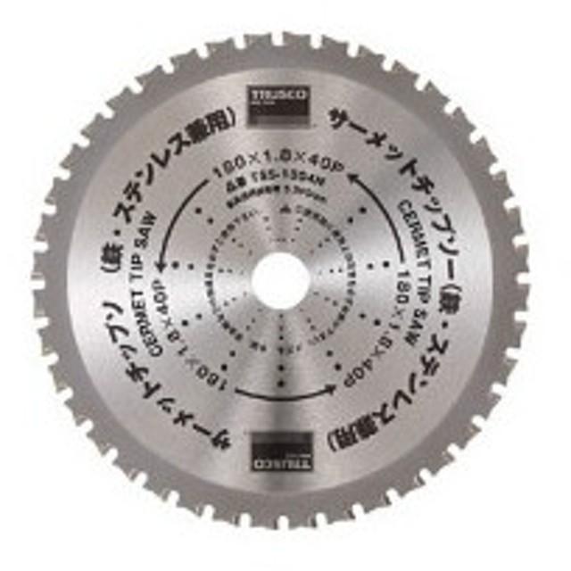 TRUSCO サーメットチップソー 110×24P TSS−11024N 1枚 (お取寄せ品)