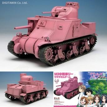 1/35 ガールズ&パンツァー M3中戦車リー ウサギさんチーム プラモデル プラッツ GP-16(ZS28088)