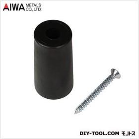 アイワ金属(AIWA) AR戸当 黒 50mm AP-194B