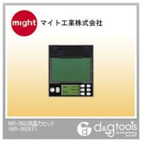 マイト工業 MR-950液晶カセット MR-950KF