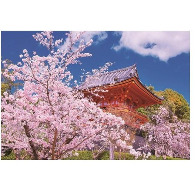 ジグソーパズル 300ピース 桜の仁和寺‐京都 26x38cm 25-156 送料無料