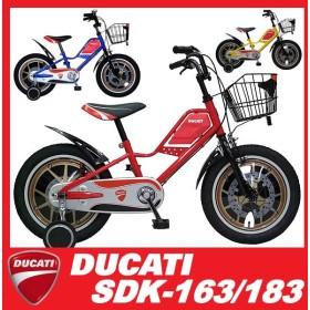 完売 ドゥカティ 幼児自転車 SDK-183 18インチ イタリアバイクブランド ドゥカティーの幼児用自転車