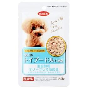 デビフ 愛犬のトイプードルに配慮 (50g) ドッグフード ウェット 総合栄養食