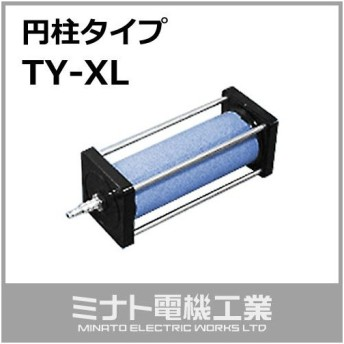 セラミック製エアストーン 円柱タイプ TY-XL (Φ48×長13cm) [水槽用 エアレーション エアーポンプ エアーストーン]
