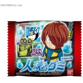 バンダイ ゲゲゲの鬼太郎 人魂グミ 食玩 (1BOX)(ZT55054)