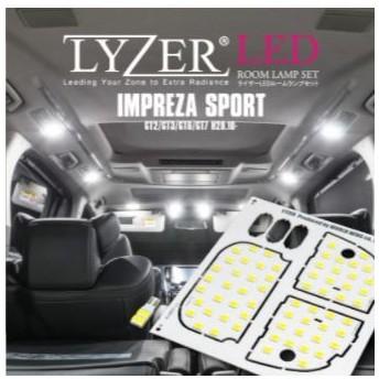 LYZER LEDルームランプセットNW-0002 GT インプレッサスポーツ ワールドウィング