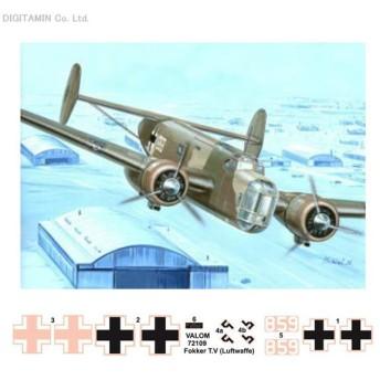 送料無料◆1/72 フォッカー T.5 プラモデル (ドイツ空軍) バロム VAL72109(ZS11570)