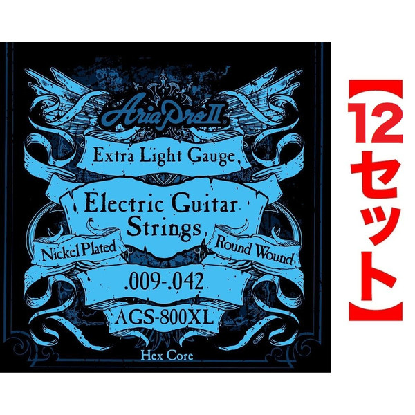 DR Guitar Strings Electric High Beam 09-42 Nickel Plated Hex Core Lite