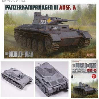ワールドアットウォー 1/72 独・III号戦車A型 プラモデル PW72001(ZS44751)