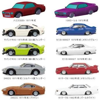 1/64 グラチャンコレクション Part 5 ブラインドトイ ダイキャストミニカー ミニカー 1BOX アオシマ(Z3677)