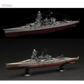 フジミ 1/700 日本海軍戦艦 比叡 フルハルモデル プラモデル 帝国海軍 No.13(D8341)