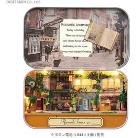 ミニチュアット ロマンチックな街角 やのまん 516-08(ZG52859)