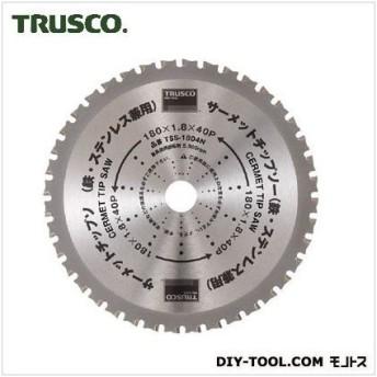 トラスコ(TRUSCO) サーメットチップソー305X56P 352 x 353 x 16 mm TSS-30556N