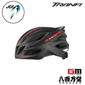 【4966094559328】【OGK KABUTO】 TRANFI トランフィ マットブラックレッド(S/M) JCF (公財)日本自転車競技連盟公認 大人用 サイクルヘルメット <b