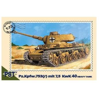 PST PS72027 1/72 独・KV-I/Pz. Kpfw. 753 (r)IV号75mm/L43 KWK40砲搭載型 プラモデル(C9828)