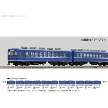 9504 トミックス TOMIX 国鉄客車 スハフ12-0形 Nゲージ 鉄道模型 (ZN05986)