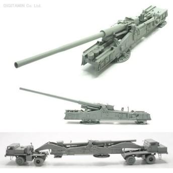 送料無料◆ドラゴンブラックラベル 1/72 アメリカ陸軍 M65 アトミック・キャノン 280mm カノン砲 プラモデル BL7484(E7825)