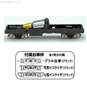 トミーテック 鉄道コレクション 動力ユニット15m級用 TM-04 1/150(Nゲージスケール) 鉄道模型 (ZN02756)