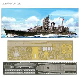 フジミ 1/700 日本海軍軽巡洋艦 大淀 1943年仕様 DX プラモデル 特シリーズSPOT No.80(ZS33586)