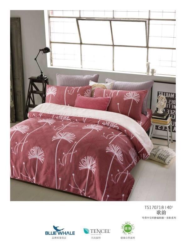 【特惠純天然】歌紅7件式天絲鋪棉床罩組