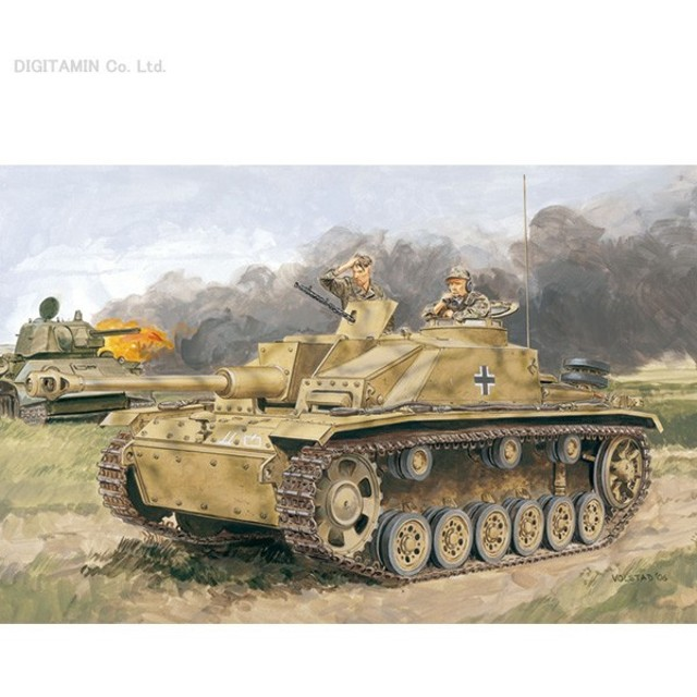 ドラゴン 1/35 WW.II ドイツ軍 III号突撃砲 G型 初期型 プラモデル DR6320(ZS04809)