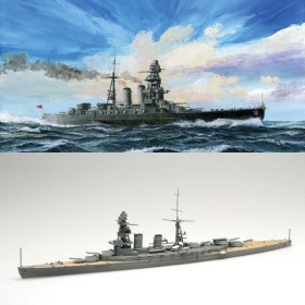 フジミ 1/700 特シリーズNo.46 日本海軍巡洋戦艦 天城 プラモデル(Y5633)