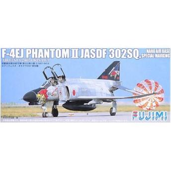 フジミ 1/72 F-4EJ ファントムII 那覇基地SPマーキング プラモデル(Z9683)
