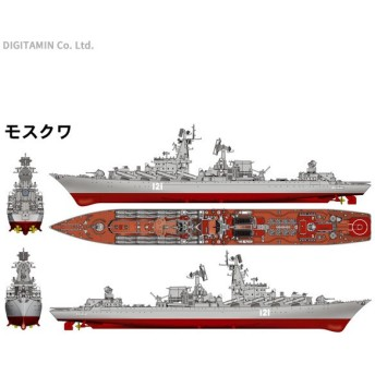 ピットロード 1/700 ロシア海軍 ミサイル巡洋艦 モスクワ プラモデル M48(ZS35643)