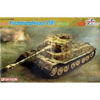1/35 WW.II ドイツ軍 Pz.Kpfw.VI(P) ポルシェティーガー w/ツィメリットコーティング プラモデル