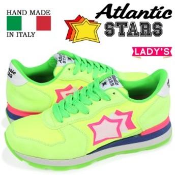 アトランティックスターズ Atlantic STARS スニーカー レディース ベガ VEGA グリーン UVS-87FF