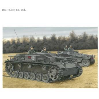 1/72 WW.II ドイツ軍 III号突撃砲 E型 プラモデル ドラゴン DR7562(ZS34473)