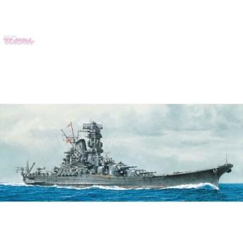 フジミ 1/700 日本海軍 超弩級戦艦 大和 終焉型 パーフェクト プラモデル 特シリーズSPOT-No.22(E4601)