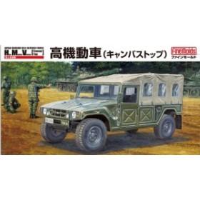 ファインモールド 1/35 陸上自衛隊 高機動車(キャンバストップ)【FM42】