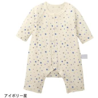 カエルロンパース ベビー服 フライス GITA ジータ 長袖 ロンパース 前開き 綿100% ベビー 服 新生児 男の子 女の子 新生児服 アイボリー星 60 70 80