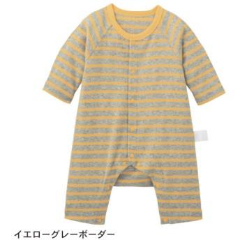 カエルロンパース ベビー服 フライス GITA ジータ 長袖 ロンパース 前開き 綿100% ベビー 服 新生児 男の子 女の子 新生児服 イエローグレーボーダー 60 70 80