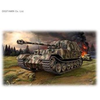 1/35 ドイツ 重駆逐戦車 エレファント プラモデル ドイツレベル 03254(ZS24598)