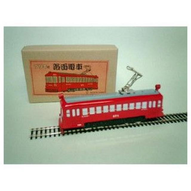 ブリキの路面電車 赤