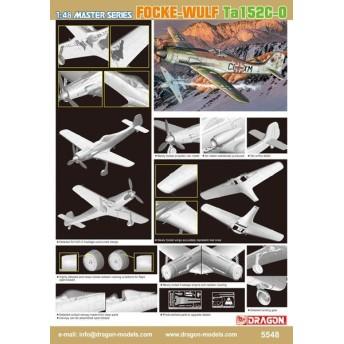 ドラゴン 5548 1/48 フォッケウルフ Ta152C-0 プラモデル(Y1064)