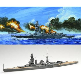 フジミ 1/700 天城 デラックス 金属製41cm主砲砲身10本セット付き 特SPOT-8 幻の日本海軍戦艦 プラモデル(Z3553)