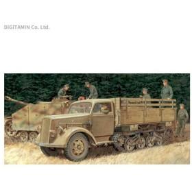 1/35 WW.II ドイツ軍 汎用ハーフトラック マウルティア プラモデル サイバーホビー CH6761(ZS28591)