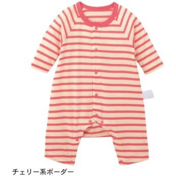 カエルロンパース ベビー服 フライス GITA ジータ 長袖 ロンパース 前開き 綿100% ベビー 服 新生児 男の子 女の子 新生児服 チェリー系ボーダー 60 70 80