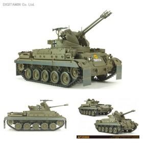 AFVクラブ 1/35 ドイツ連邦軍 M42A1 ダスター自走対空砲 プラモデル AF35S66(ZS00881)