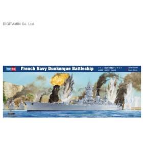 1/350 フランス海軍 戦艦ダンケルク プラモデル ホビーボス 86506(ZS21156)