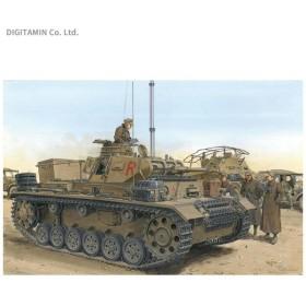 ドラゴン 1/35 WW.II ドイツアフリカ軍団 III号指揮戦車H型 (スマートキット) プラモデル DR6901(ZS51404)
